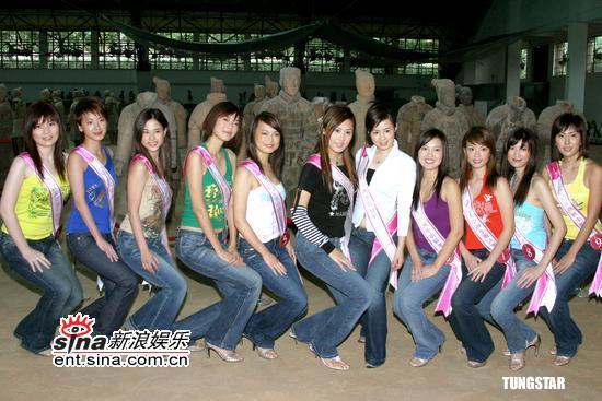 组图:2005亚姐选举众佳丽参观兵马俑博物馆