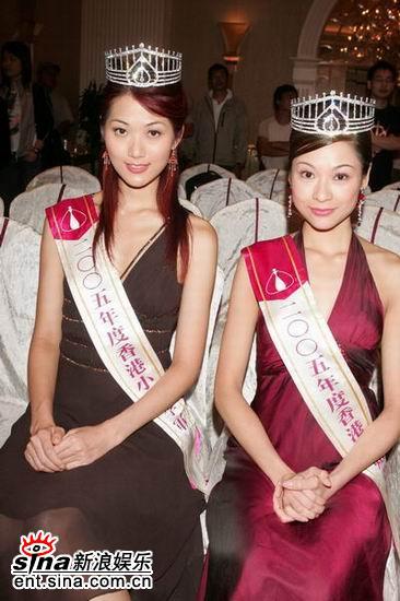 图文:香港小姐首次会见传媒-季军和亚军在一起
