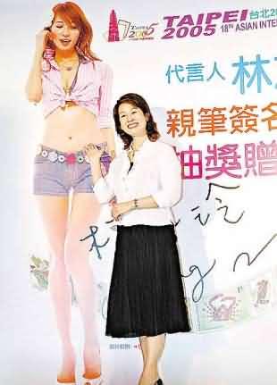 吴慈美代女出征称林志玲在家静养无后遗症(图)
