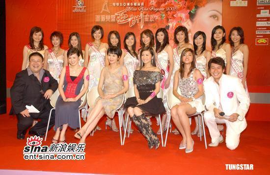 组图:亚洲小姐之师姐教路朱慧珊饶佩君出席