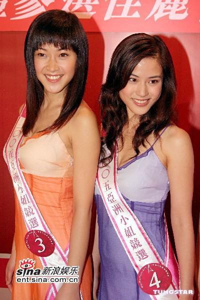 组图:十八位亚姐会见传媒身影靓丽笑容灿烂