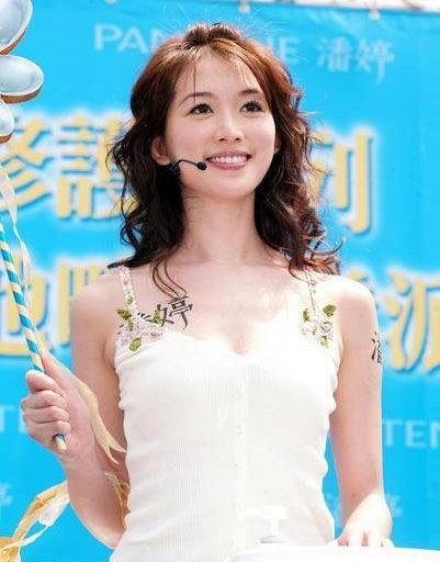 图文:林志玲代言护发产品--美丽代言人