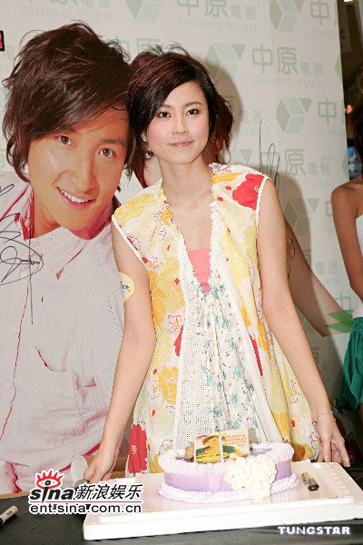组图:方力申与傅颖代言歌迷唱生日歌给女寿星