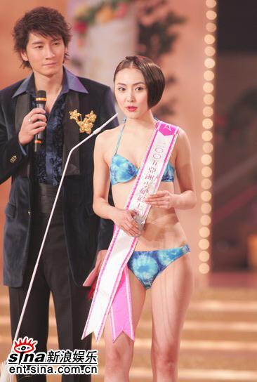 组图:5号佳丽洪仁颖获05亚洲小姐最上镜小姐奖