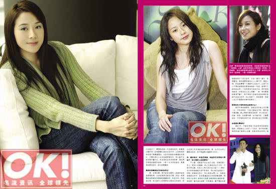 《OK!》专访林嘉欣:人生从不减肥时开始美好