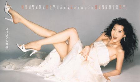 萧蔷2006月历展示性感美丽张张百万身价(图)