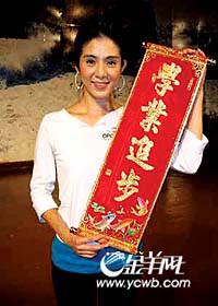 杨采妮不在意流年运程新年愿望是办学助贫童