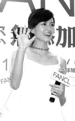 """咏琪求复合新年发短信给伊健""""还爱我吗""""(图)"""