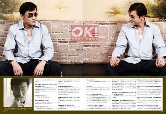 《OK!》专访金像影帝梁家辉:男人要有控制力