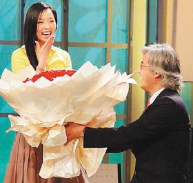 传张庭林瑞阳已低调结婚交往八年终成正果(图)