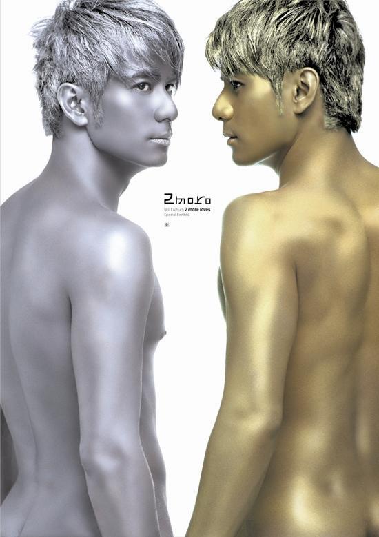 双胞胎2MORO露出股沟裸体海报首次曝光(附图)