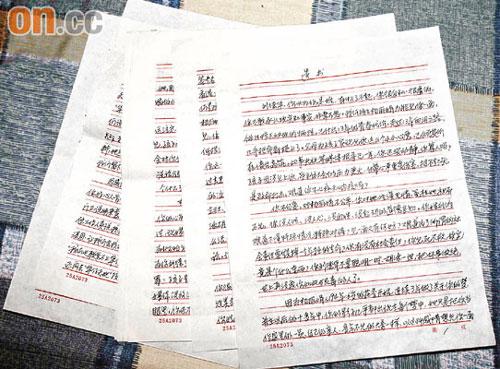 三次赴港六次进京十三年青春换来老父一纸遗书