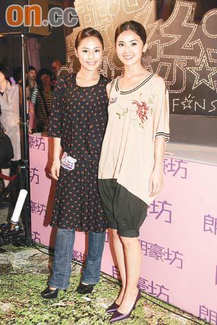 Twins传短讯撑刘德华支持偶像要有理性(图)