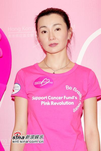 组图:10月24日时尚关键词--粉红休闲装
