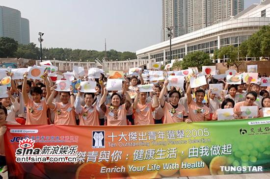 组图:杨千�霉啪藁�许志安出席健康宣传活动