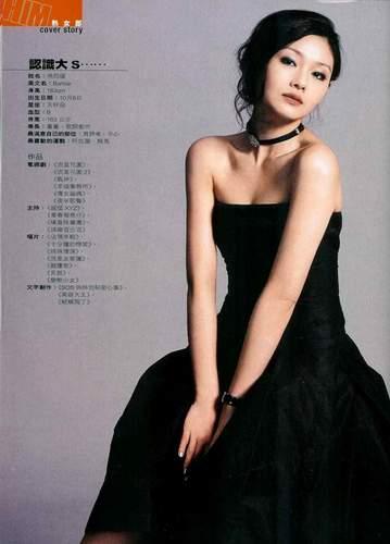 组图:大S《HIM》杂志写真黑色娇媚花团锦簇