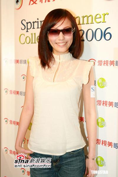 组图:刘心悠等出席眼镜店开幕没想过要去隆胸