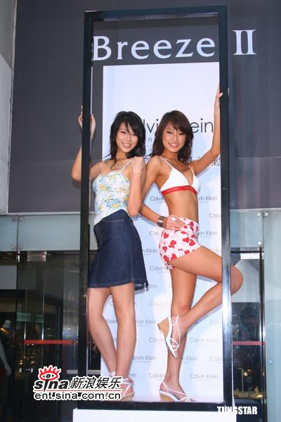 组图:林又立王丽雅内衣处女秀性感时尚风情