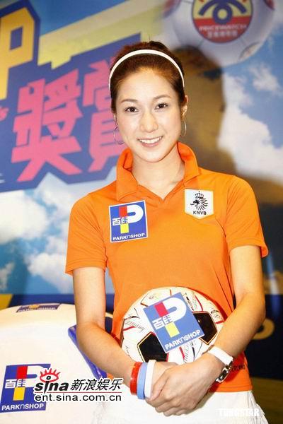 组图:钟嘉欣迎接世界杯穿球衣亮相展青春风采
