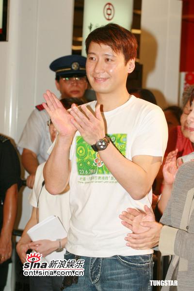 组图:黎明香港参加公益活动呼吁市民厉行节约