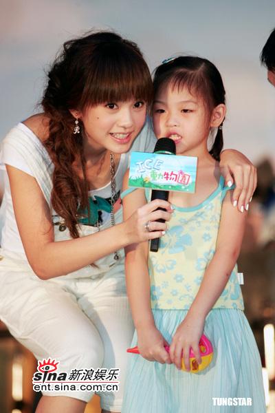 杨丞琳与小朋友对话