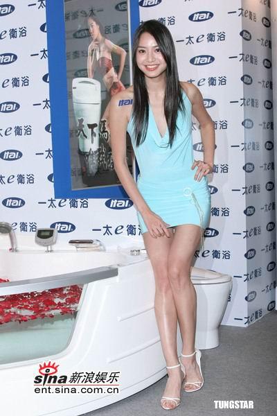 性感:白歆惠代言卫浴设备超短裙耍组图章节最新第373章性感女郎胸走光图片