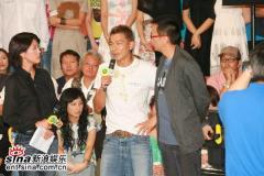香港演艺界开声讨会对传媒不良风气说不(组图)