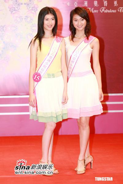 亚洲孕妇性狂15p_2006亚洲小姐15位参赛佳丽