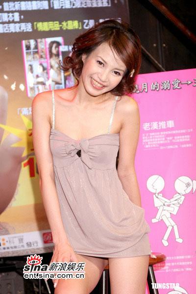 组图:观月雏乃首次出书热辣短裙大秀美丽长腿