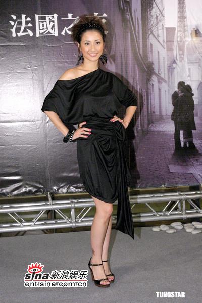 组图:李倩蓉一袭黑衣性感出席浪漫法国之夜