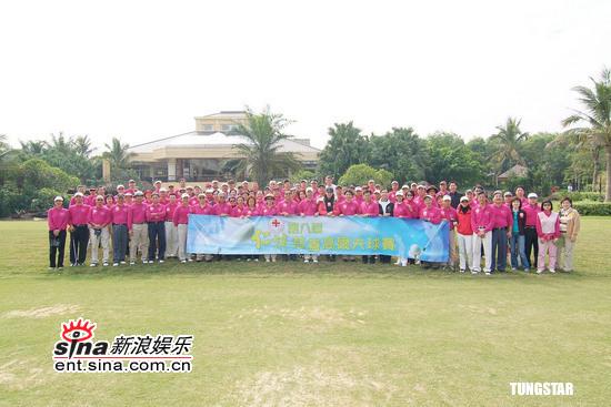 组图:慈善高尔夫球赛秦沛李珊珊等球场见高低