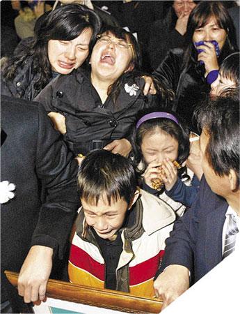 马兆骏遗体火化妻子哭喊:宝贝!我爱你(组图)