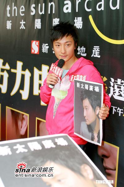 组图:方力申介意网页被批评赞滨崎步巨星风范