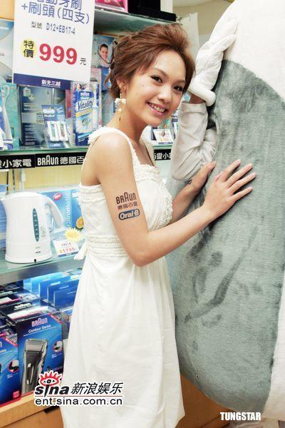 组图:杨丞琳给妈开恋爱条件义卖竞标大胆献吻