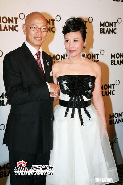 组图:汪明荃与罗家英等出席国际艺术赞助大奖