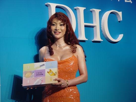 图文:DHC中国上市金喜善翁倩玉叶美香等捧场(9)