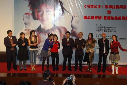 图文:张娜拉献爱心唱中文歌展才艺-活动现场