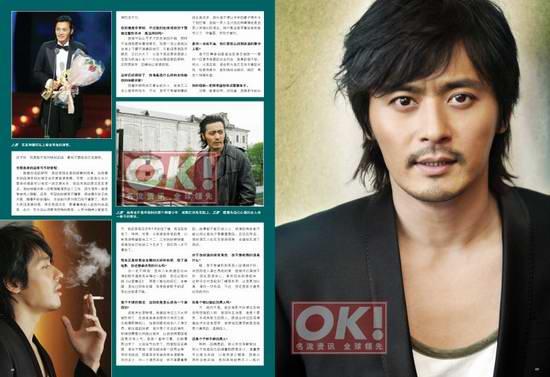 《OK!》独家专访韩星张东健:熟男怎怕没人爱