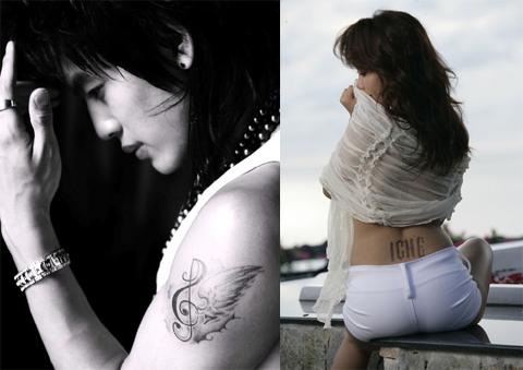 韩星纹身有理:Se7en热爱音乐象征展翅高飞
