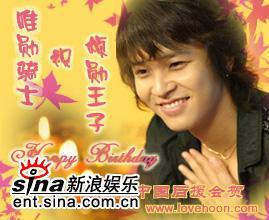 金正勋将与亚洲Fans庆生大型派对首尔举行(图)