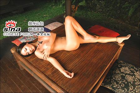组图:韩星洪真熙拍全裸写真大方露点美体诱人