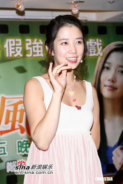 组图:郑多彬赴台湾宣传《那年夏天的台风》