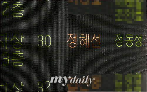 组图:郑多彬遗体将被转移至首尔某医院殡仪馆