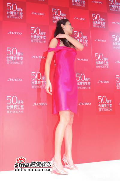 组图:伊东美咲抵台亮相 分享美丽时尚私房秘诀