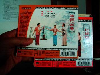 这两段出自湖南花鼓戏代表作《打铜锣》、《补锅》中的唱词被人们广