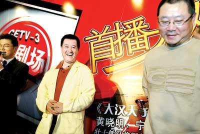 赵本山:央视没买《马大帅》我不问原因(组图)