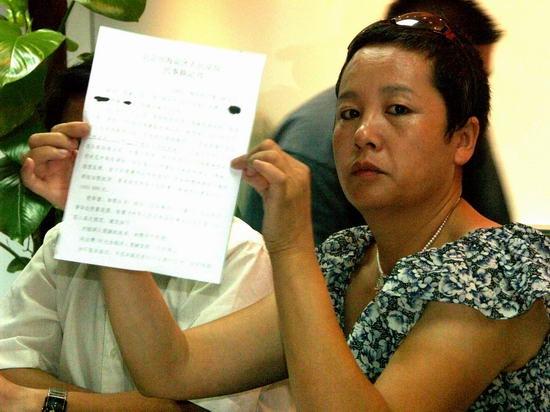 饶赵人身损害案再被驳回饶颖仍要坚持上诉(图)
