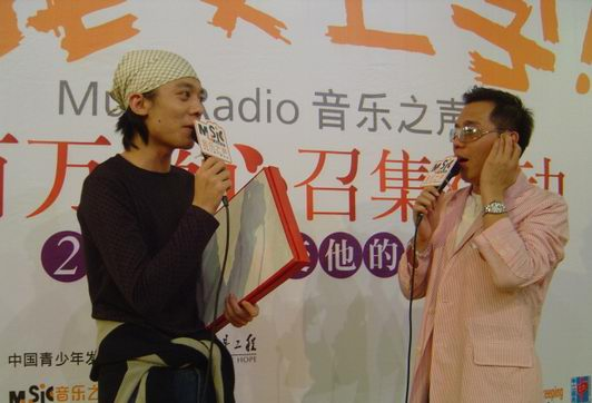 组图:MusicRadio音乐之声爱心拍卖绽放花城