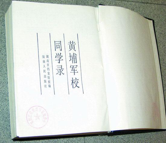 被谎言包装过的美丽童话--周彦宏说谎现象调查