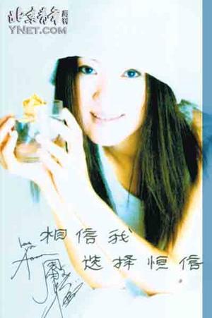 """周彦宏谈""""二李"""":他们的幸福毁了我的幸福(图)"""